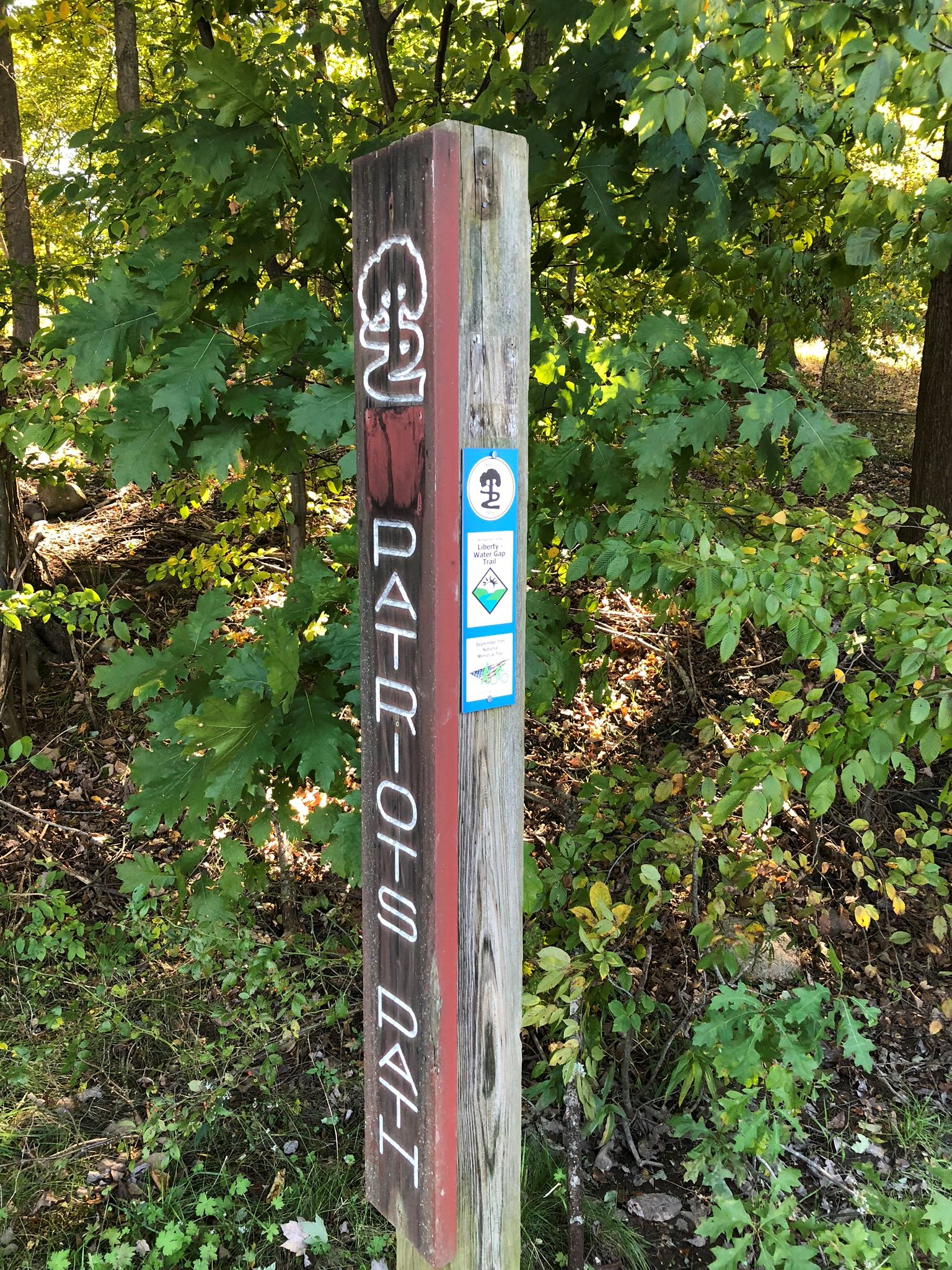 Patriot's Path Trail head